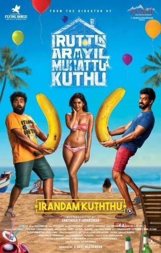 Irandam Kuththu (2020) Tamil 1080p WEB-DL AVC DD5 1-BWT Exclusive