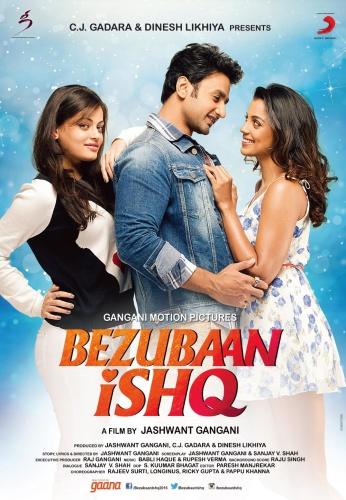 Bezubaan Ishq (2015) 1080p JC WEB-DL DDP 2 0 - 24xHD