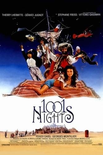 Les 1001 nuits (1990)