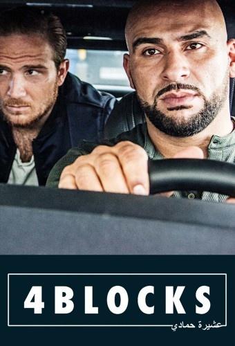 4 Blocks S03E03 GERMAN 720p HDTV -ACED
