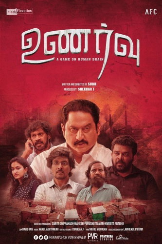 Unarvu (2019) Tamil 1080p HDRip x264 AAC ESub-BWT Exclusive