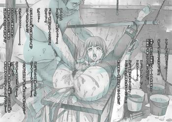 [Urainutei (Kuroinu)] Dorei de Surubeki Kichiku na Koto